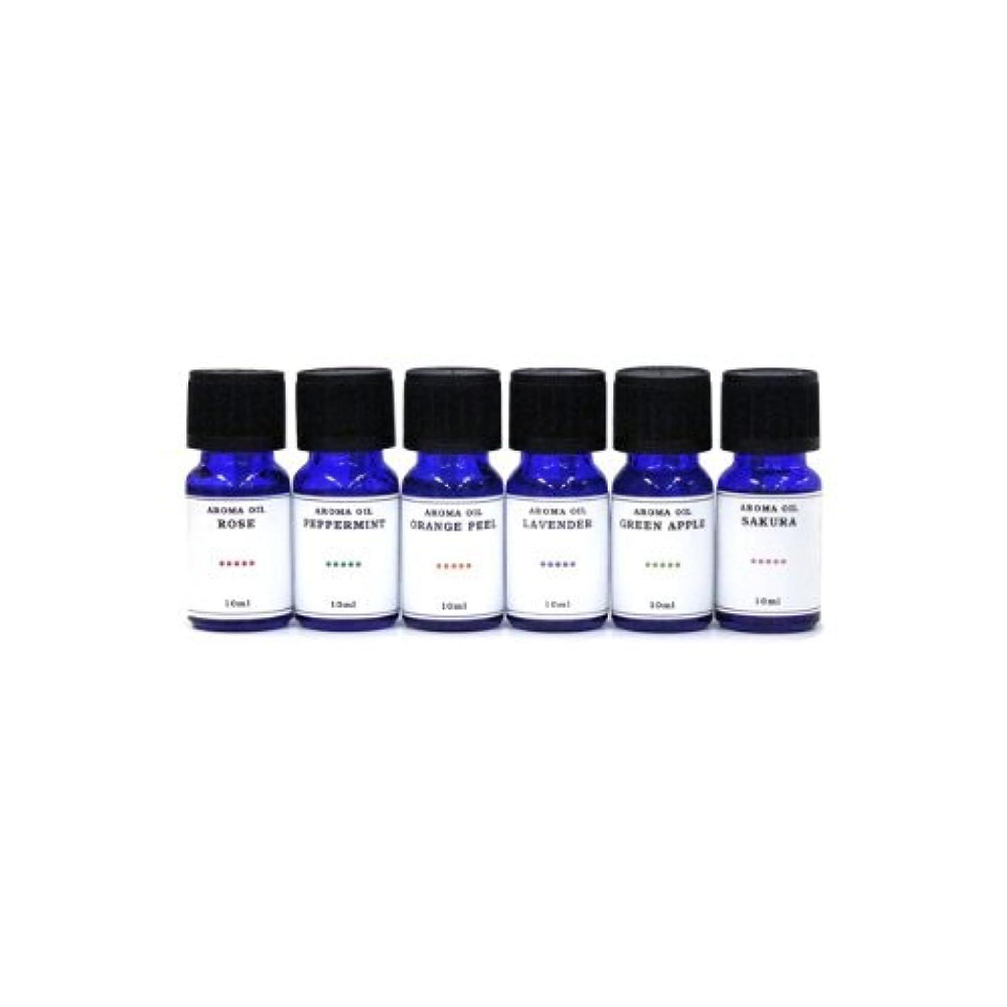 ノミネート居住者豪華な水溶性アロマオイル 6種の香りセット ラベンダー/ペパーミント/オレンジピール/サクラ/グリーンアップル/ローズ