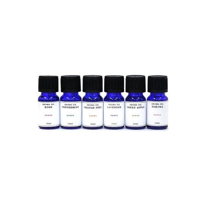 天のキャロライン同等の水溶性アロマオイル 6種の香りセット ラベンダー/ペパーミント/オレンジピール/サクラ/グリーンアップル/ローズ