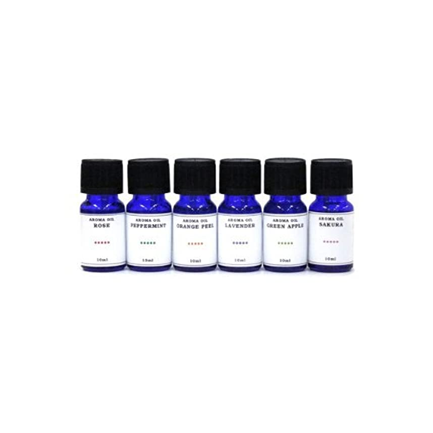 水溶性アロマオイル 6種の香りセット ラベンダー/ペパーミント/オレンジピール/サクラ/グリーンアップル/ローズ