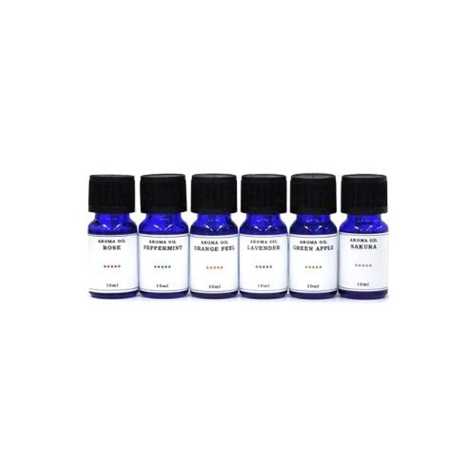 起きる求めるリラックス水溶性アロマオイル 6種の香りセット ラベンダー/ペパーミント/オレンジピール/サクラ/グリーンアップル/ローズ