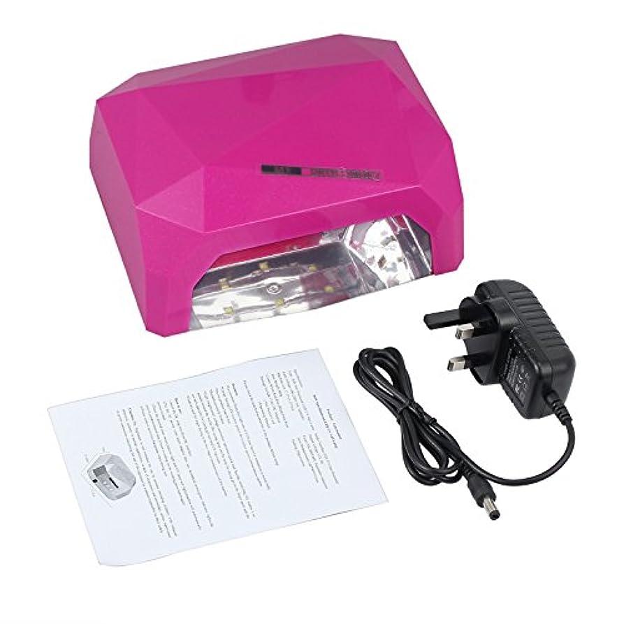 時間厳守眠いです失敗Justech ネイルドライヤー LED+ UV ジェルネイルライト マニキュア用 硬化用 uvライト タイマー付き (ピンク)