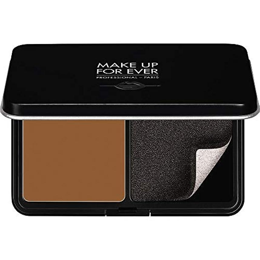 グローブシットコム美容師[MAKE UP FOR EVER] パウダーファンデーション11GののR520をぼかし、これまでマットベルベットの肌を補う - シナモン - MAKE UP FOR EVER Matte Velvet Skin Blurring Powder Foundation 11g R520 - Cinnamon [並行輸入品]