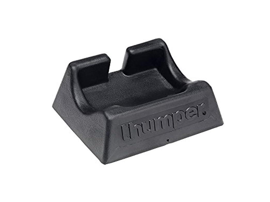 頭蓋骨気を散らす悪質なThumper Maxi Pro フットマッサージスタンド