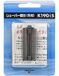 IZUMI 往復式シェーバー用外刃 K190iS