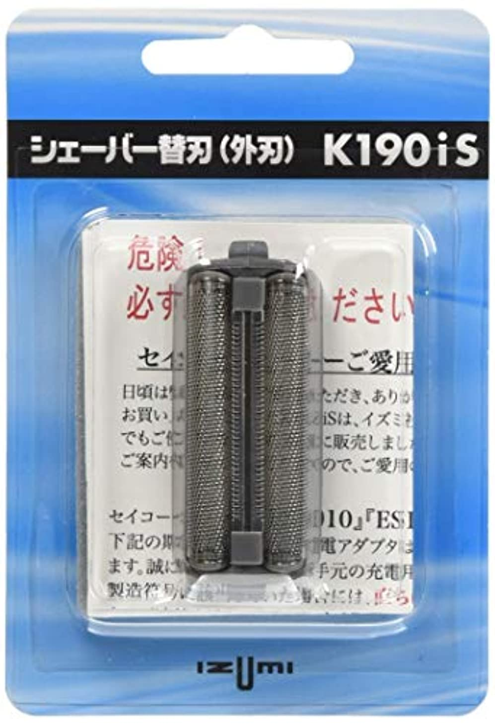 性別記念碑サドルIZUMI 往復式シェーバー用外刃 K190iS