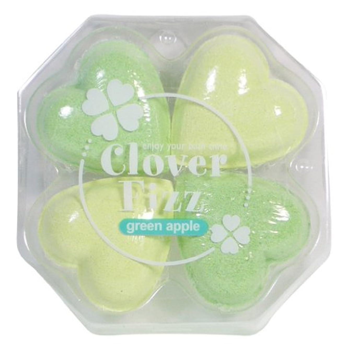 消毒剤小間熱クローバーフィズ グリーンアップル OBCLF01