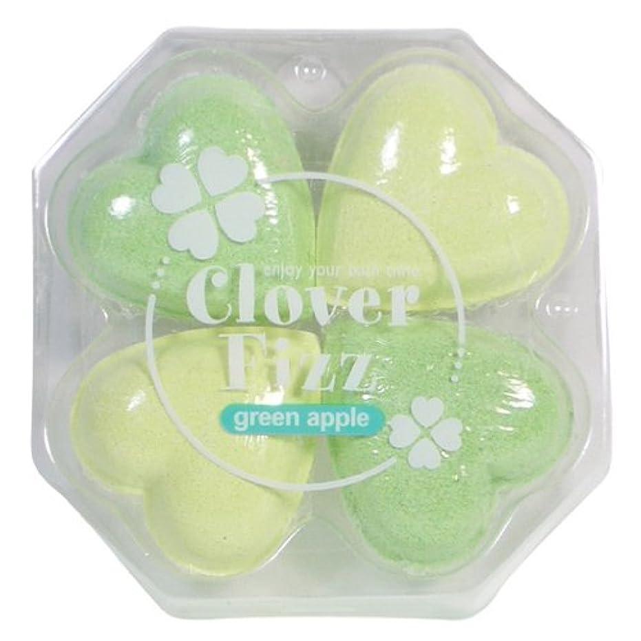 特殊渇きかわいらしいクローバーフィズ グリーンアップル OBCLF01