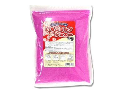 cotta いちごミルクシュガー 1kg