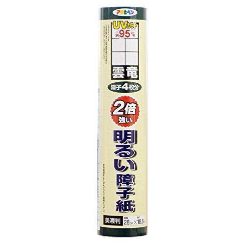 障子紙 2倍強い明るい障子紙 UVカット約95% 5212 雲竜 28cm×18.8m 美濃判