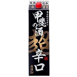 福徳長 甲斐の酒 超辛口 パック 2000ml [山梨県/超辛口]