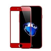 IPhone 7/IPhone 8のスクリーンプロテクター 4.7 インチ用【 アップル Apple 】3D Touch 対応 【9H 0.26mm 2.5D】Ω型 耐衝撃 耐傷 防汚 防指紋 飛散防止 気泡ゼロ スムースタッチ プレミアム HD 強化ガラス 液晶保護 フィルム ラウンドエッジ スクリーンプロテクター (レッド)