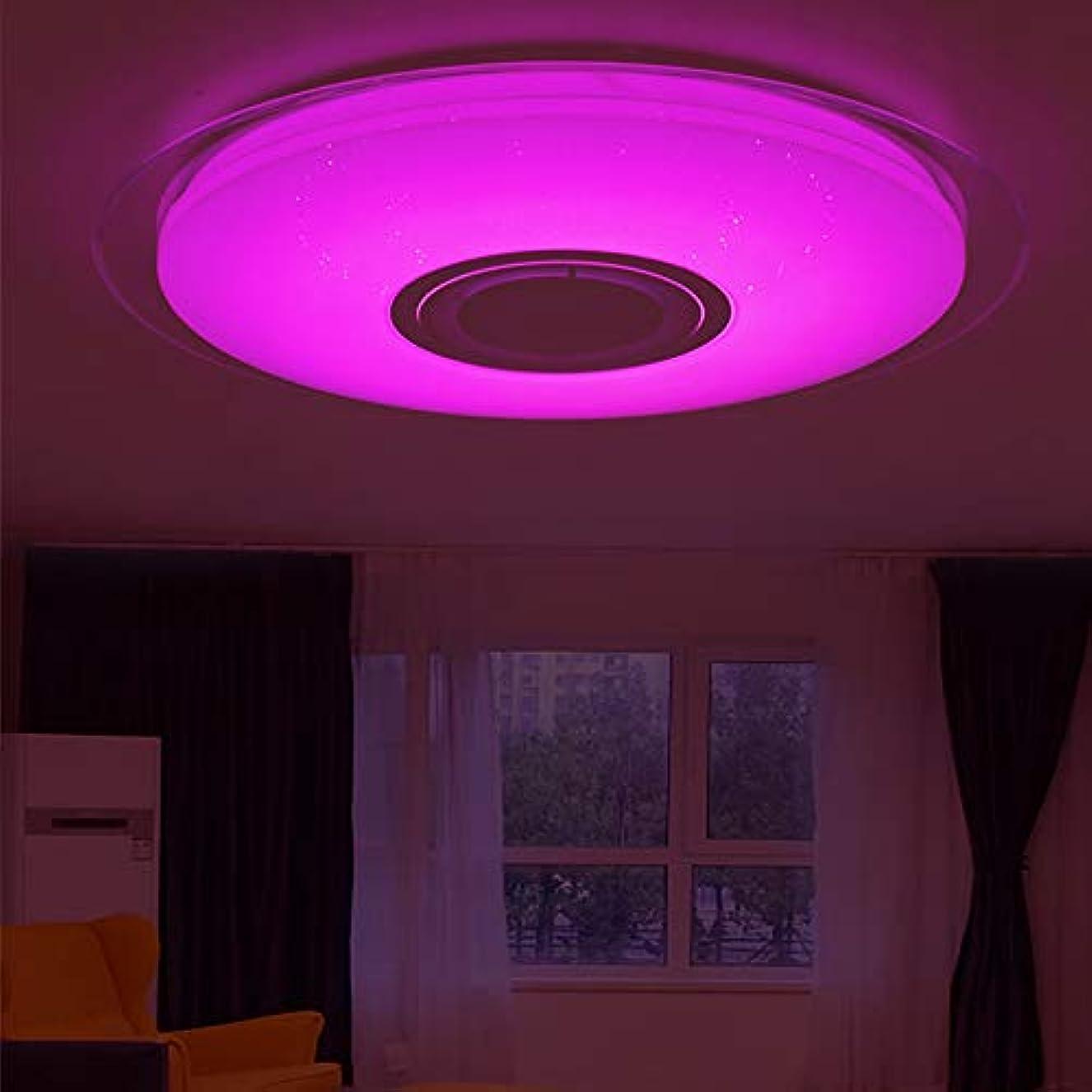 相対性理論高く意味のあるリモコンとAPP制御付きLEDシーリングライト調光可能3000K?6500K、Bluetooth音楽付きRGBで1600万色リビングルーム、ベッドルーム、子供部屋、36W