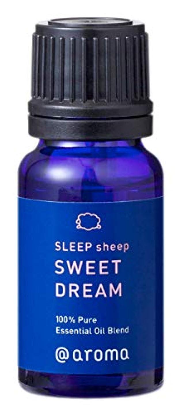 眠るデータム修復SLEEP sheep スイートドリーム10ml