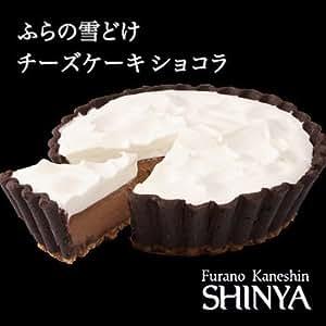 ふらの雪どけチーズケーキ ショコラ 北海道限定