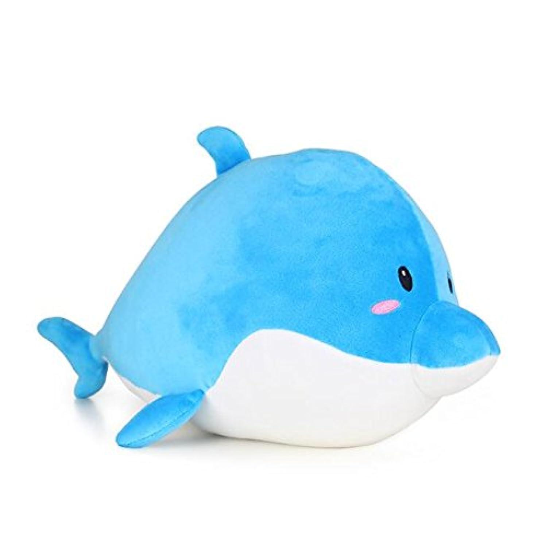 HuaQingPiJu-JP イルカソフトぬいぐるみピロー動物ぬいぐるみギフト45cm(ブルー)