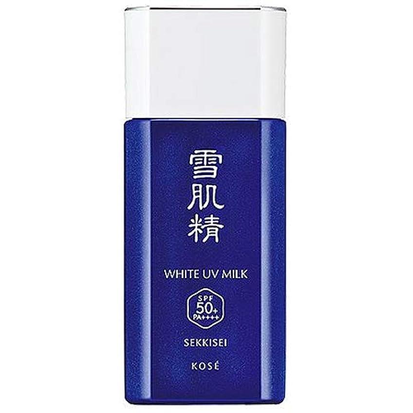 かなりの着るアセコーセー KOSE 雪肌精 ホワイト UV ミルク 60g [並行輸入品]