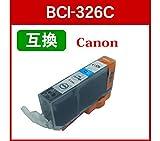 Amazon.co.jpキヤノン CANON BCI-326C(シアン)BCI-325/BCI-326系 互換インクカートリッジ