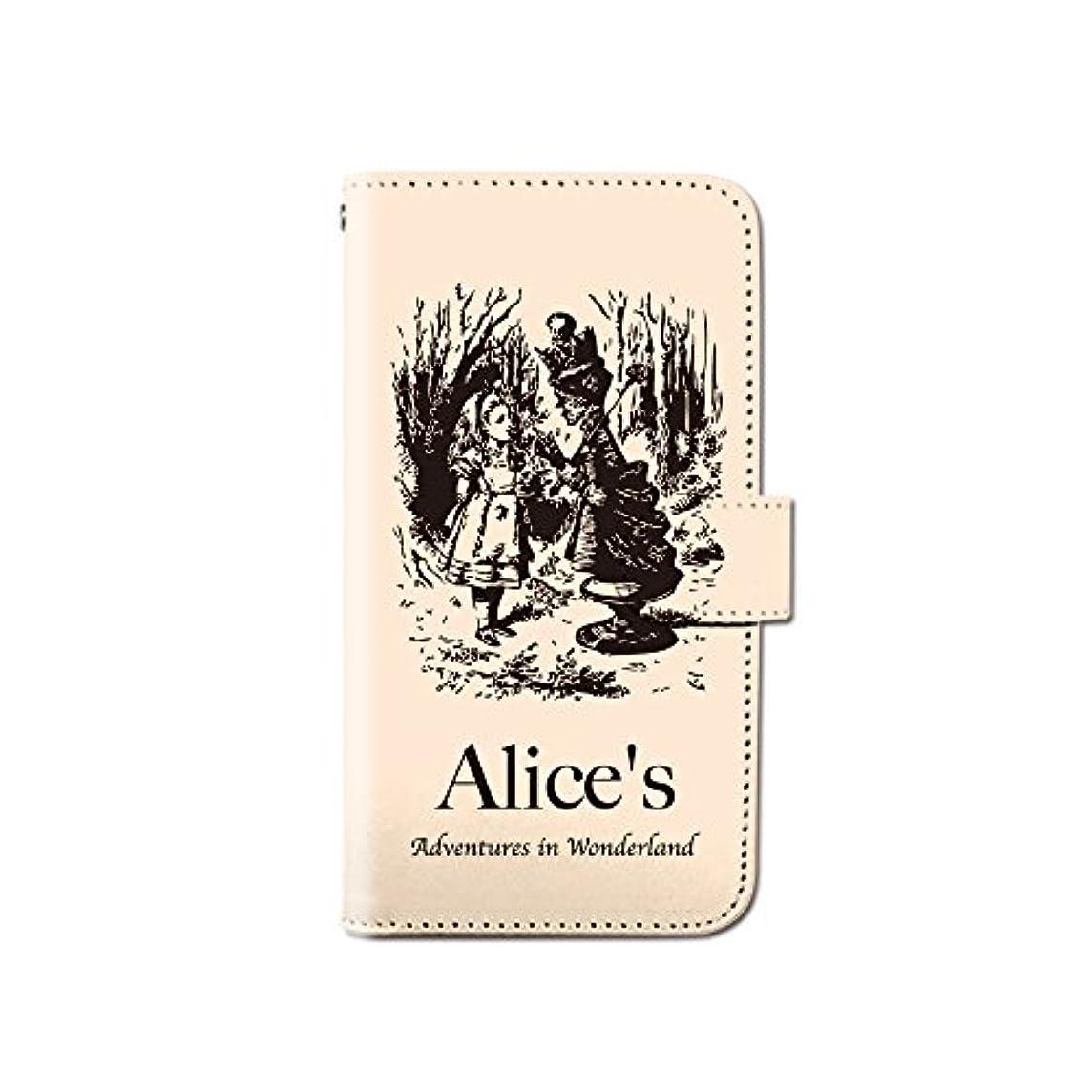 論争フライト有限iPhone XR 6.1 iPhoneXR アリス イラスト 絵本 スマホケース 手帳型 マグネット式 カード収納 dy001-00195-05 iPhone XR (6.1インチ):L