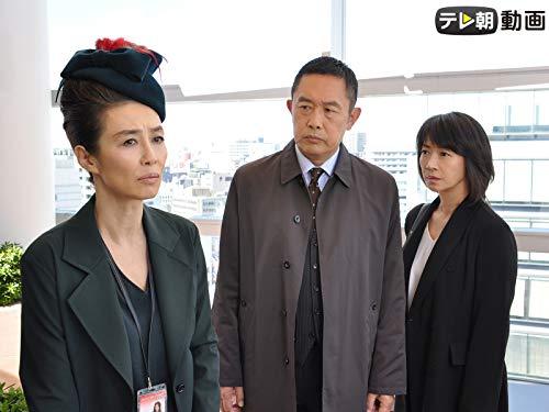 警視庁・捜査一課長スペシャル(2019年1月6日放送)