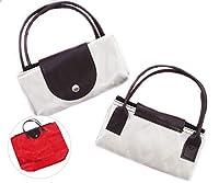 1全銀ライン質の耐久性洗コンパクトチャック袋には、折りたたみおしゃれ再利用可能な食料品買い出しZipショッピングバッグ