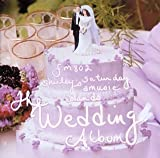 "FM802 Shirley's SATURDAY AMUSIC ISLANDS presents ""THE WEDDING ALBUM"" ユーチューブ 音楽 試聴"