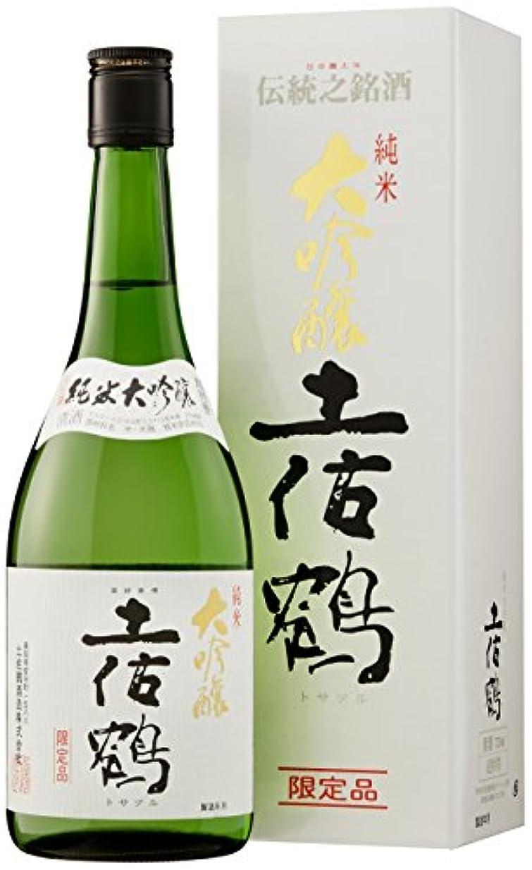 ミュート好戦的な乳白色土佐鶴酒造 純米大吟醸 [ 日本酒 高知県 720ml ] [ギフトBox入り]