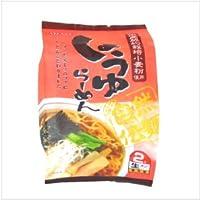 ムソー らーめん 自然伝麺 醤油 2食分  3袋