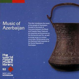 アゼルバイジャンの音楽