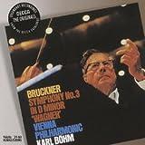 ブルックナー:交響曲第3番《ワーグナー》 画像