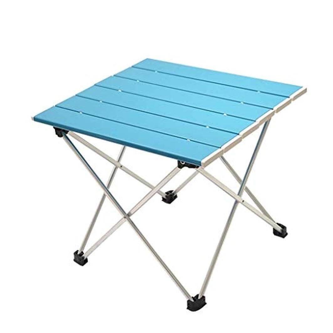 にもかかわらず団結不運Yalztc-zyq16 屋外超軽量ポータブルアルミ折りたたみテーブルカジュアルシンプル家具自動運転バーベキューキャンプテーブルティーテーブル (Color : Blue)