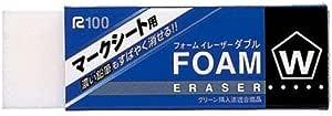 サクラ ラビットフォームイレーザーダブル マークシート用 RFW-100M