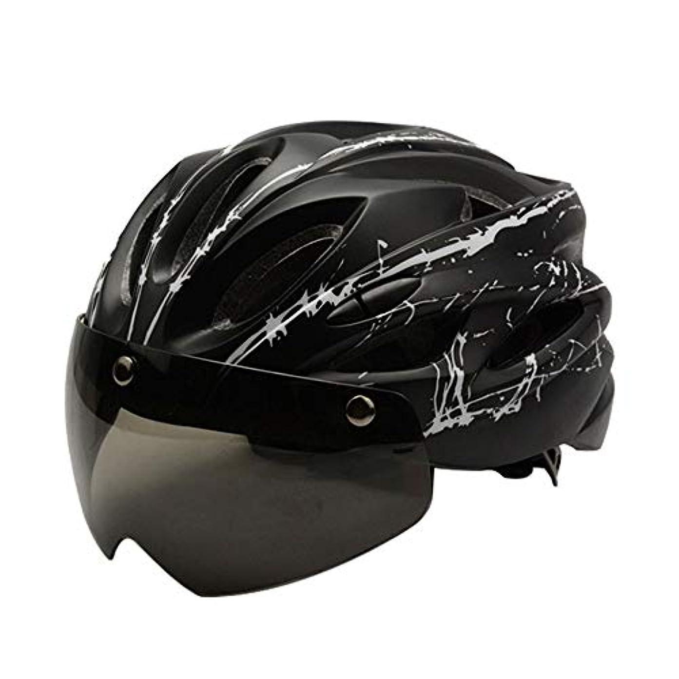 読書アトム原始的な自転車ヘルメット で磁気ゴーグルバ ロードバイクヘルメット レーシングヘルメット 超軽 男女兼用 眼鏡使用可能 一体成型
