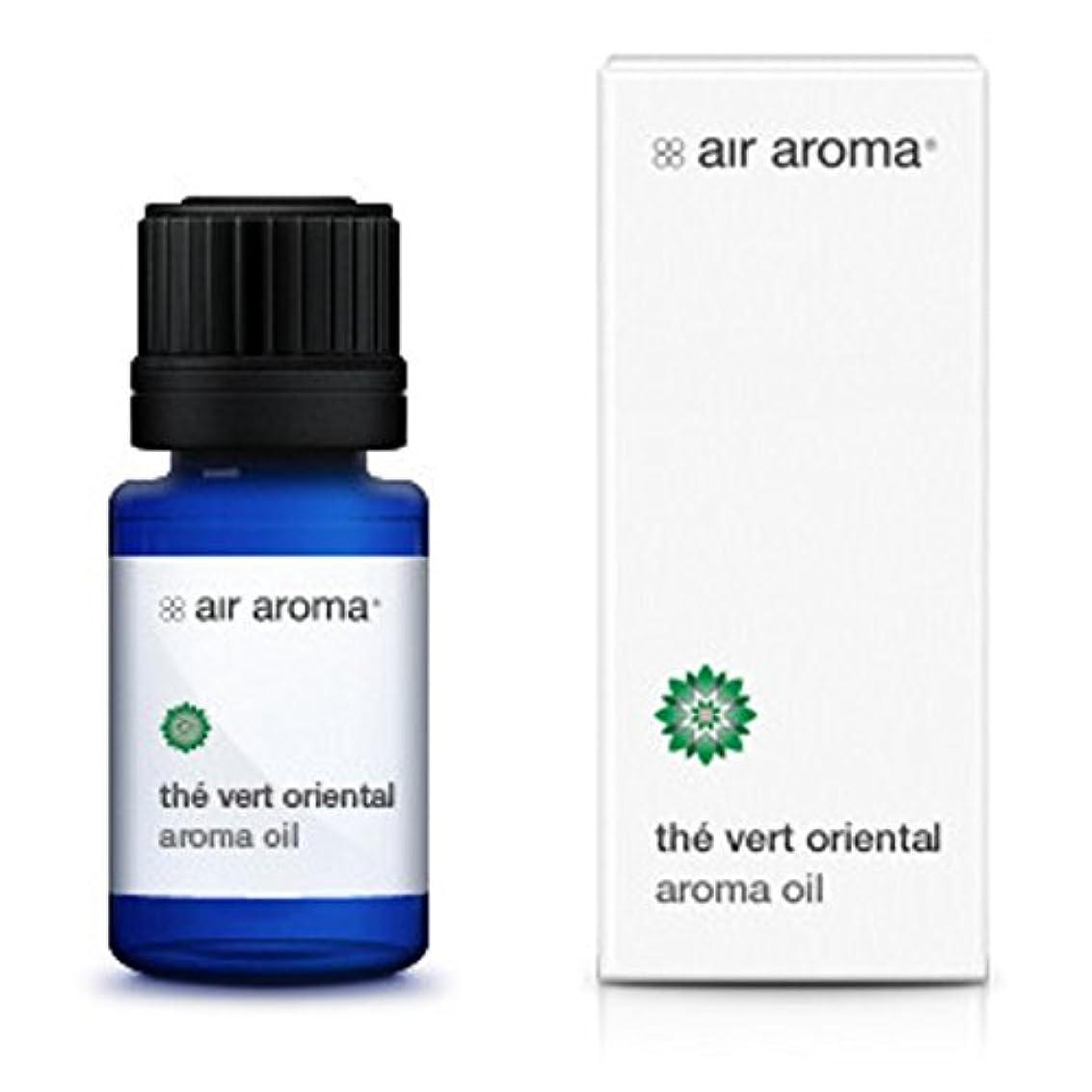 方向尽きる定期的なエアアロマ the vert oriental (テヴェールオリエンタル) 250ml [並行輸入品]