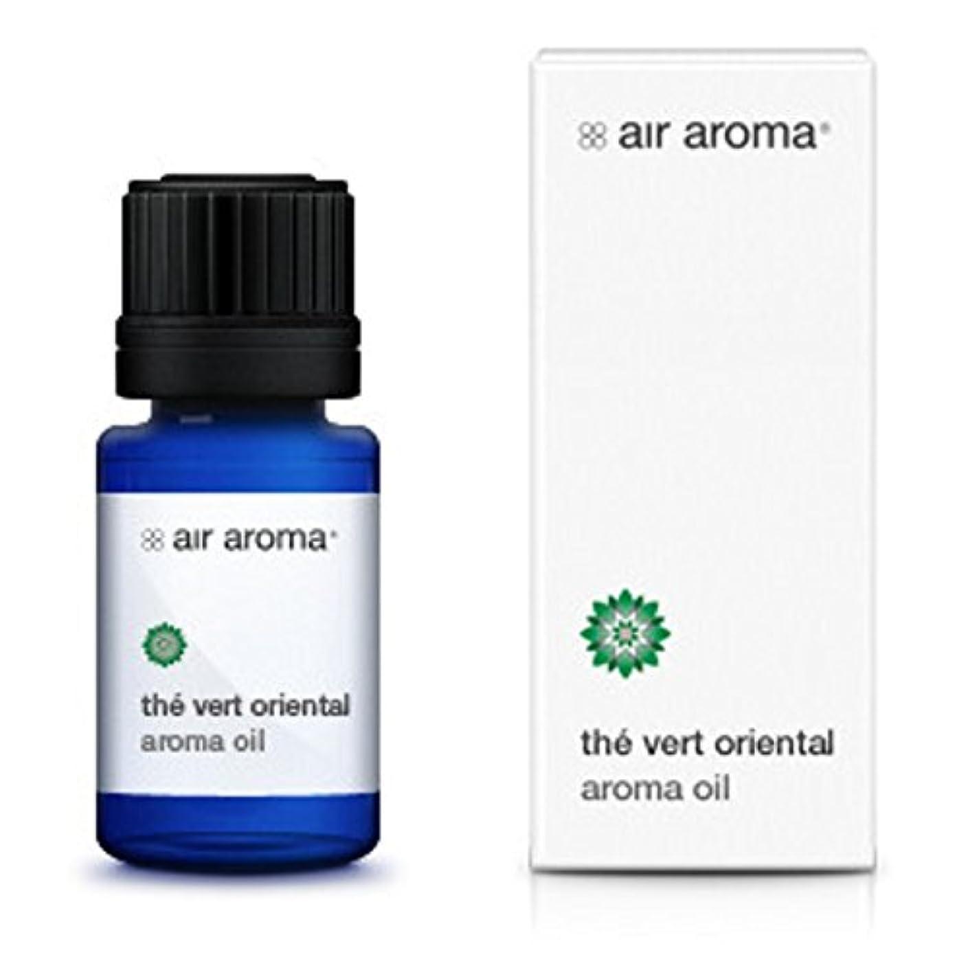 一般化するあいまい旅行代理店エアアロマ the vert oriental (テヴェールオリエンタル) 250ml [並行輸入品]