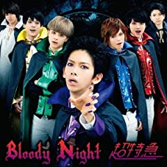 Bloody Night♪超特急