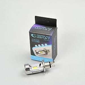 e-auto fun 新登場! バイク用LEDヘッドライトH4/HS1 12V40W 2000Lm×2SMDイエロー 安心な1年保証付き! …