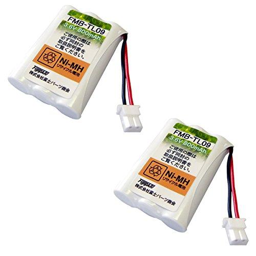 [フジパーツ] サンヨー(SANYO) コードレス子機用充電池(NTL-200 / TEL-BT200 同等品) 2個セット