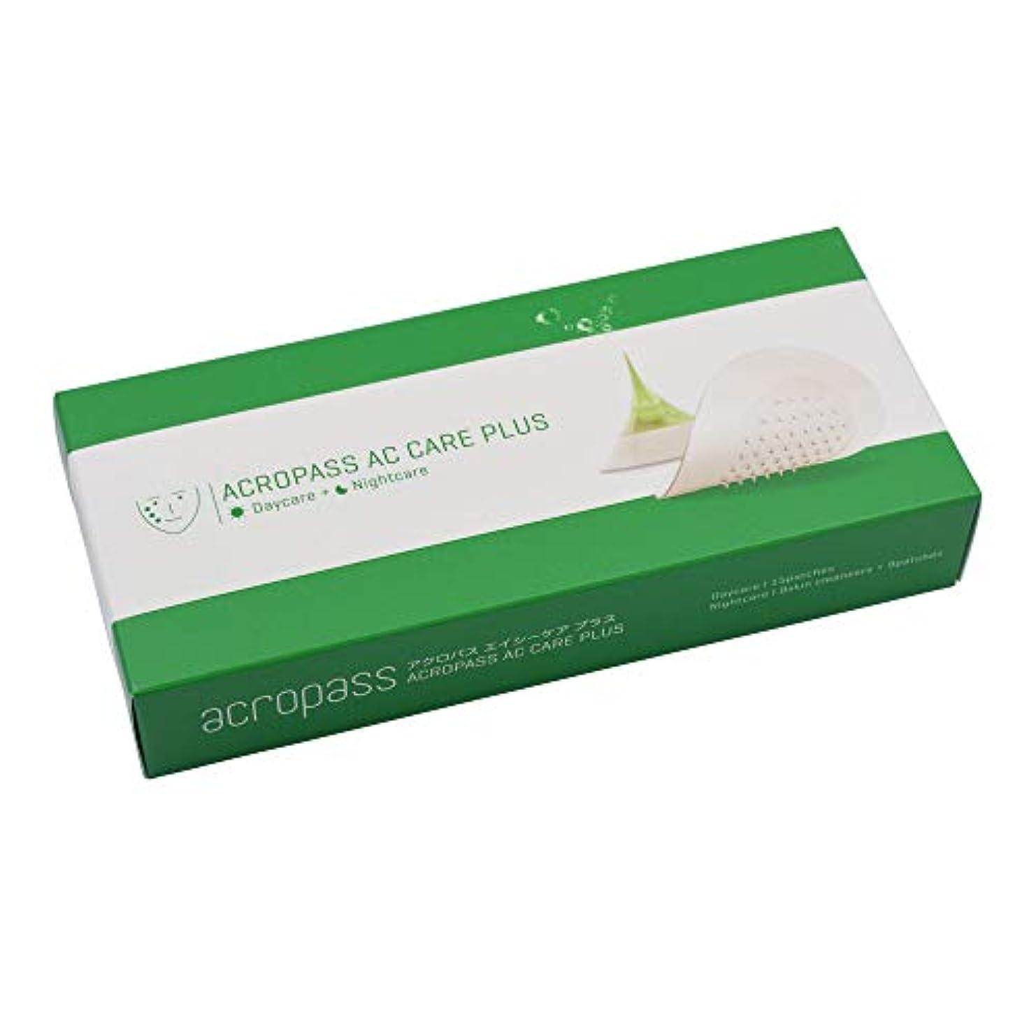 ピストルゴム道Acropass (アクロパス) アクロパス エイシーケア プラス フェイスマスク 無香料 Daycare用15パッチ+Nightcare用スキンクレンザー9枚+9パッチ