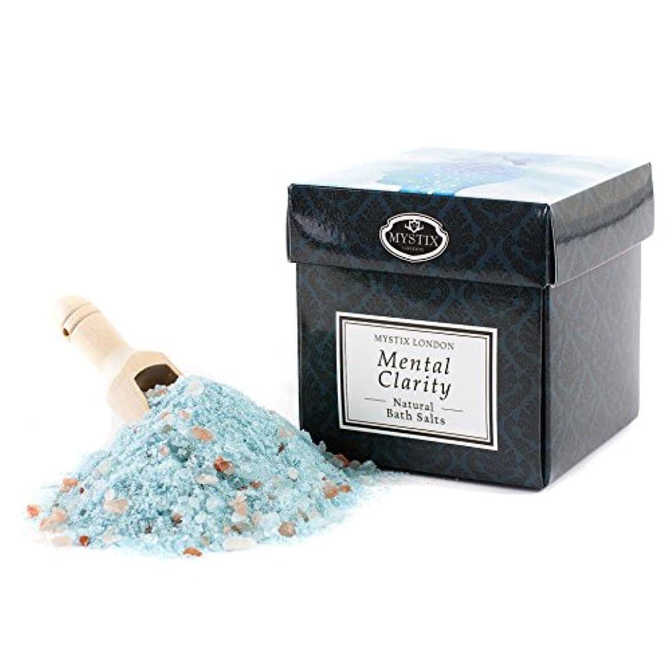 ポータブルスパークひどくMystix London | Mental Clarity Bath Salt - 350g