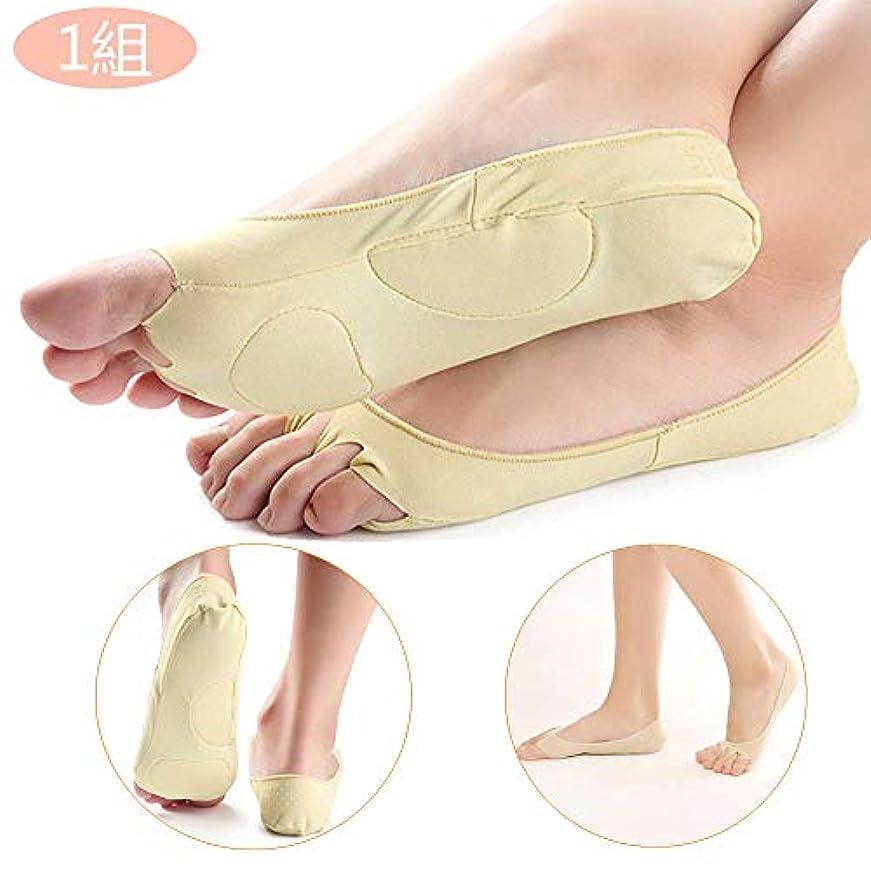 ハード励起累計5本指フットカバー ソックス 靴下 指穴 開き ハーフソックス 夏用 むれない 足底クッション性 通気性 滑り止め付き(1組)
