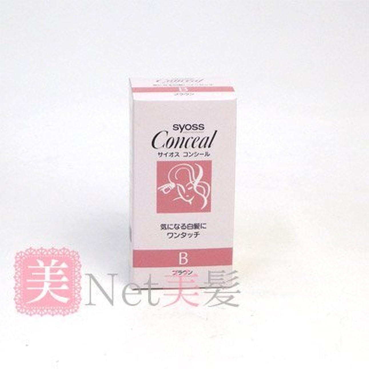 ガウンお酒トランスペアレントsyoss コンシールB (ブラウン) 8.2g