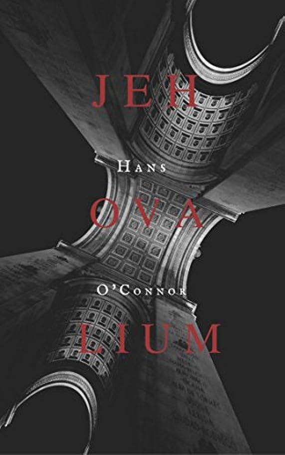 ウィンク不安マエストロJehovalium: poesia surrealista (Spanish Edition)