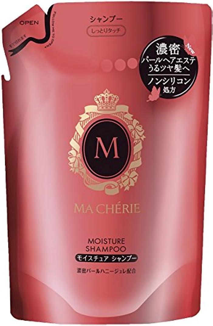 曖昧な愛情女王マシェリ モイスチュア シャンプー つめかえ用 380ml
