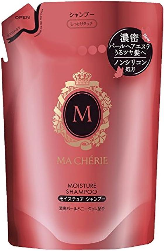 縫い目甘いロールマシェリ モイスチュア シャンプー つめかえ用 380ml