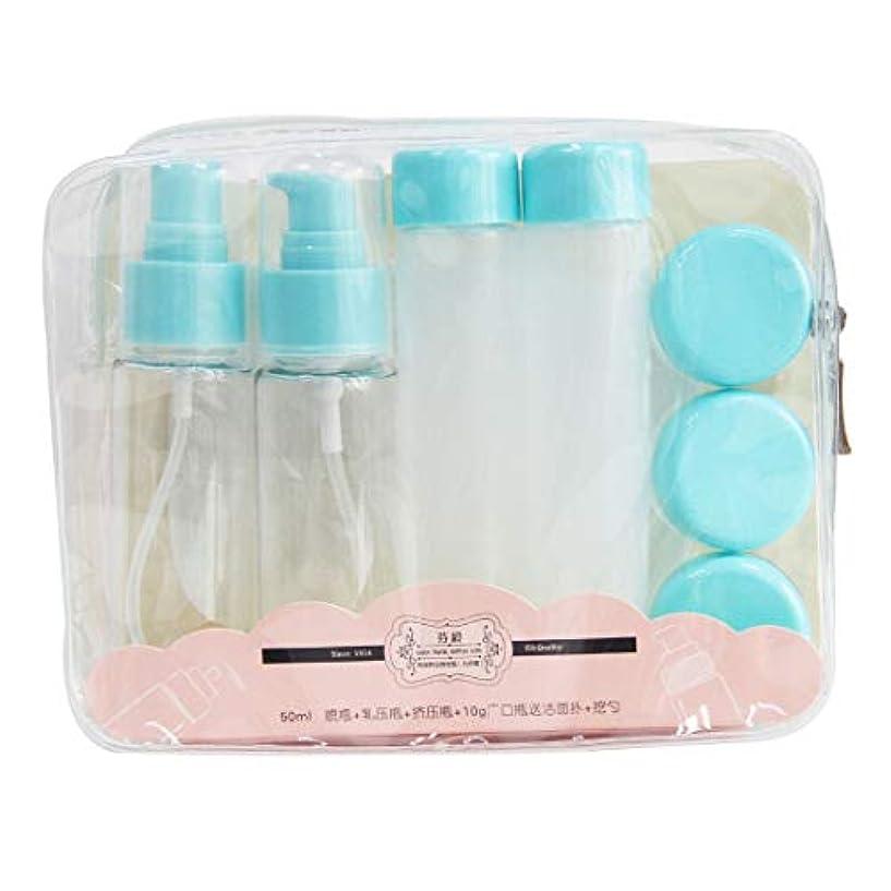 痛みボリューム吸うMEI1JIA QUELLIA F3766旅行サブパッケージ化粧品ボトルキット(ピンク) (色 : Blue)