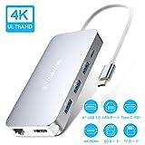 USB C ハブ HUB TYPE C 9-IN-1 VANMASS 相性抜群 コンパクト 高速データ転送 4K高画質 変換 持ち運びに便利 増設拡張 最大100W充電PD 1000Mbps 有線LAN 増設拡張 HDMI変換アダプター HDMI出力ポート LANポート Micro SD/SDカード Type-C(PD)ポート USB 3.0ポート*4 MacBook/pro、ChromeBook対応