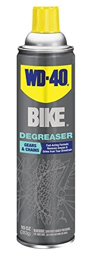 ほぼ積極的にブレイズWD-40 Bike Bike Chain Cleaner & Degreaser by WD-40 Bike