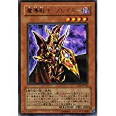 遊戯王カード 【魔導戦士 ブレイカー(ウルトラ)】 EE1-JP126-UR 《エキスパートエディション1》