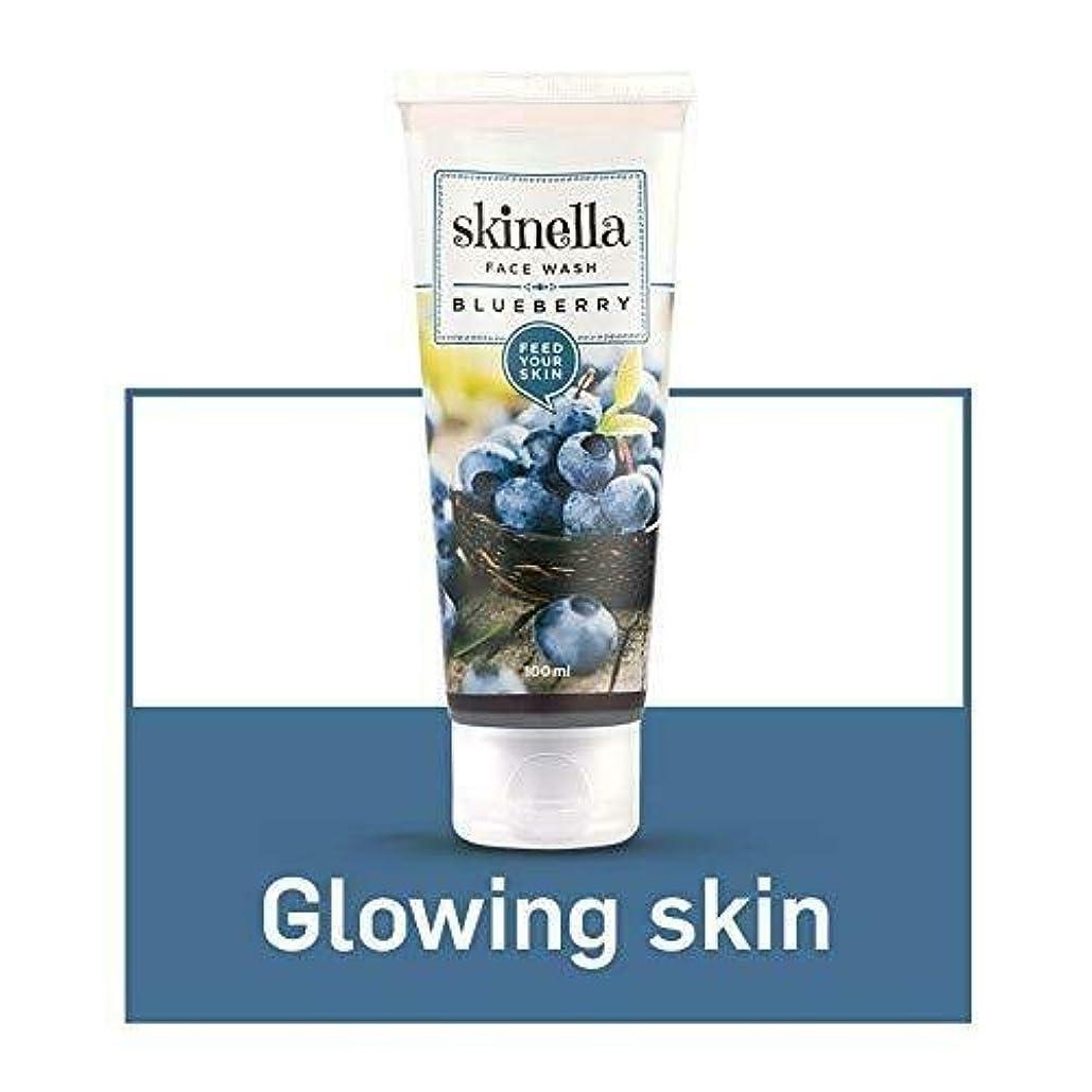 ファセットトランクアダルトSkinella Blueberry Face Wash 100ml blueberry extracts & olive oil Cleanses Skin Skinellaブルーベリーフェイスウォッシュ ブルーベリーエキス...