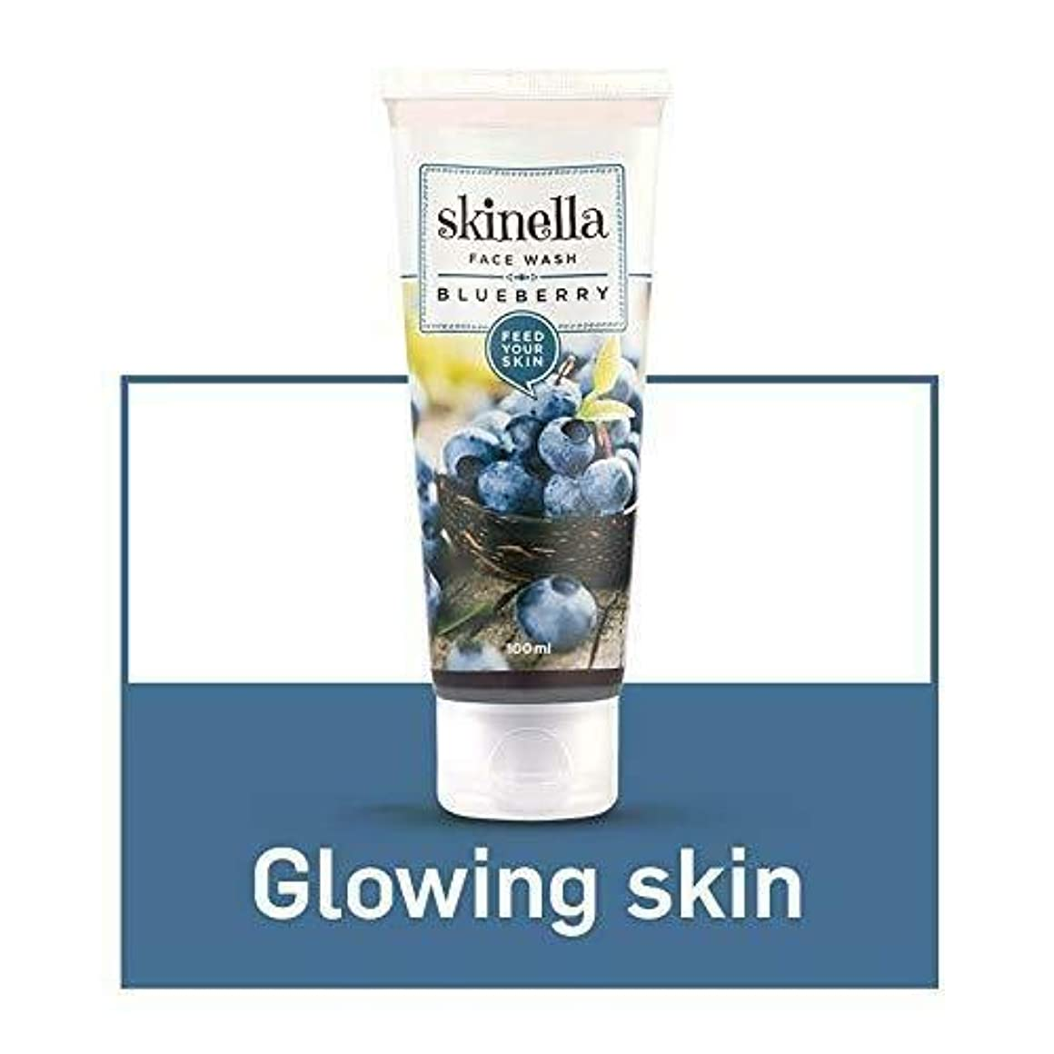 弱いスカリーSkinella Blueberry Face Wash 100ml blueberry extracts & olive oil Cleanses Skin Skinellaブルーベリーフェイスウォッシュ ブルーベリーエキス...